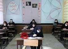 نظارت ویژه کمیسیون آموزش بر نحوه برگزاری امتحانات حضوری دانش آموزان